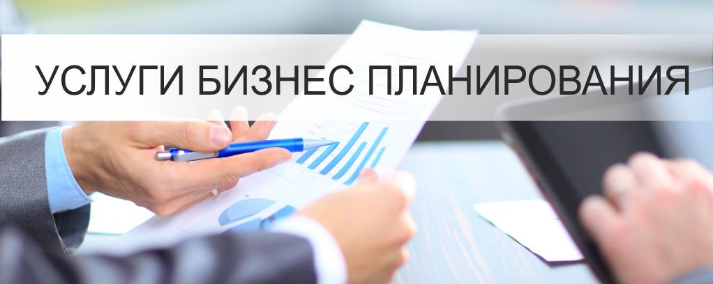 Служба услуг бизнес план секретные бизнес идеи